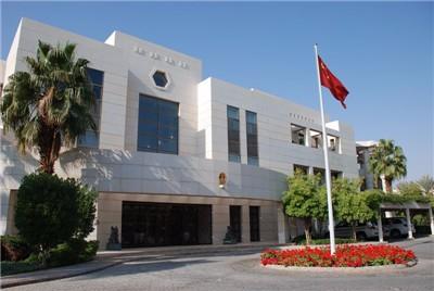 中国驻沙特大使馆