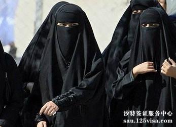 提醒中国女性在沙特旅游时注意着装