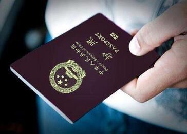 什么是签证邀请函?