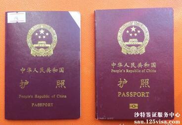 用旧护照上完整的签证页可否顺利出境?