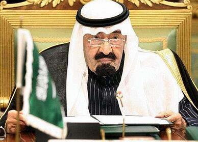 沙特外交部表示商务签证可在24小内获得