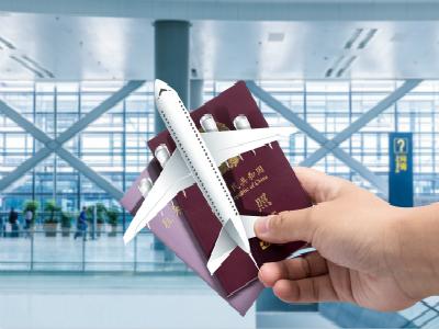 在广州能办理沙特签证吗?